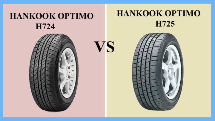 Hankook Optimo H724 vs H725